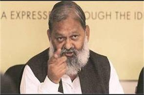 anil vij unhappy with the police department s
