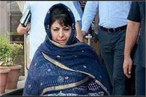 mehbooba condole the death of sherai