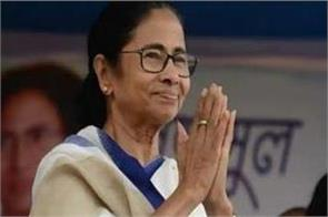 mamta banerjee to take oath for cm for the third time today at 10 45 am