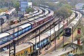 railways canceled 28 trains including rajdhani duronto