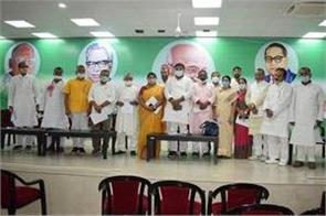 jdu-formed-new-state-committee