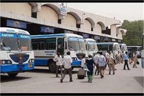 haryana-roadways-approves-e-ticketing-scheme