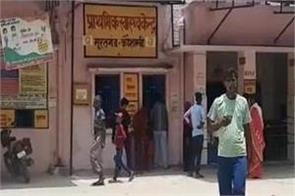 kaushambi-a-big-scam-of-one-crore-60-lakhs-in-cmo-office