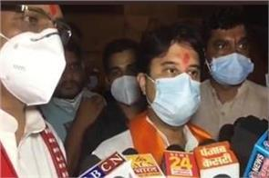 jyotiraditya-scindia-s-attack-on-congress