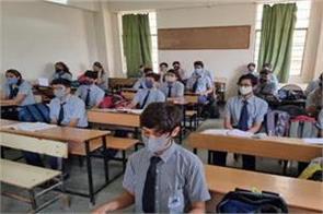 national-news-punjab-kesari-punjab-school-madhya-pradesh
