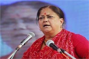 bjp-leader-vasundhara-targeted-congress