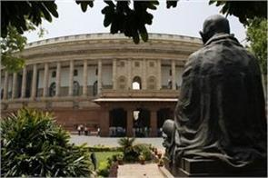 demand for amendment in the defective law arising in the lok sabha