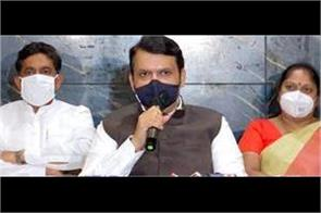 devendra fadnavis claims ncp wanted to join hands two years ago