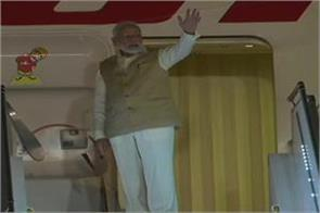 pm modi on a two day visit to russia