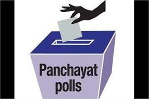 voting for panchyat election starts