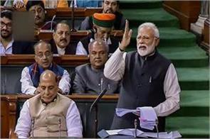 pm modi s longest speech given in parliament broke his record