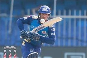 experienced middle order helps but always a good start de kock