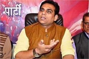 bjp sent legal notice to ex mla gagan bhagat