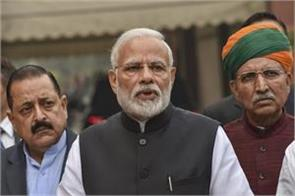 modi did not pay any attention to the ruckus during counting