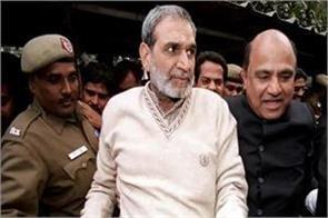 anti sikh riots justice sanjiv khanna