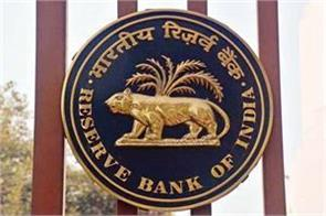 rbi proposes to tighten wage rules for private foreign banks