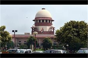 supreme court will hear today on aarey case