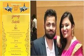 gujarat pm modi overwhelmed by unexpected wedding card