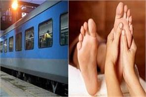 u turn of the railway on massage services taken back to the plan