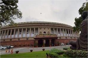 citizenship amendment bill will be introduced in lok sabha today