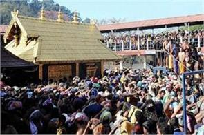 sabarimala temple 7 big bench of judges to hear reconsideration petitions