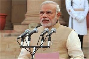 today narendra modi will take oath as the prime minister