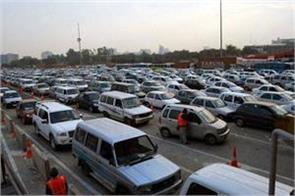registration of 40 lakh vehicles canceled by delhi government