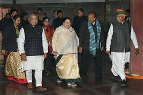 sumitra mahajan the all party meeting convened before the budget session