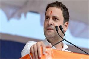 rahul congress in andhra pradesh will get special state status