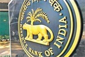 india s forex reserves cross 500 bn mark