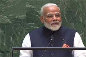 in unga modi said india s faith in public welfare from public welfare