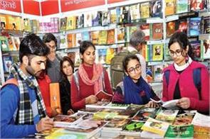 youth readers and writers are fond of world book fair