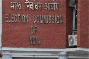lok sabha elections candidates will have to advertise their criminal record