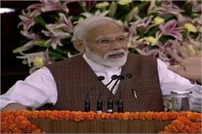 pm modi speaks on being elected leader of parliamentary party