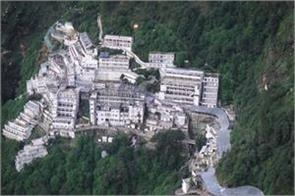vaishno devi temple declared best clean iconic site of the country