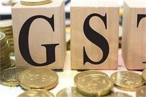 gst sales return deadline extended from april 20 to april 23