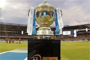 good news about ipl tournament may be starts soon