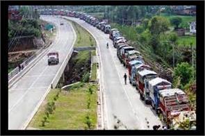 jammu srinagar highway closed due to landslide