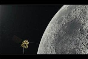 chandrayaan 2 reached the fifth orbit of the moon