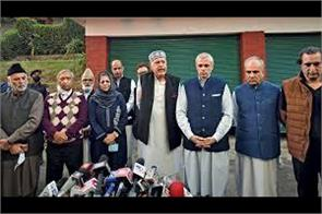 we are not anti nationals farooq abdullah