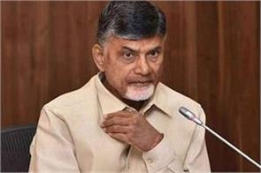 tdp compares modi to  anaconda  bjp told chandrababu  raja of corruption