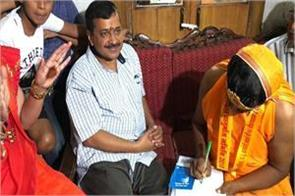 kejriwal launches house fund for upcoming lok sabha elections