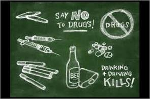 appeal to youth to saty from drugs