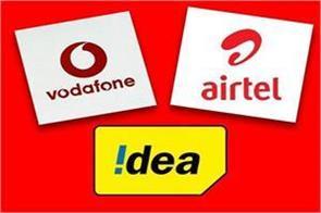 trai reveals vodafone idea and airtel lose 9 million subscribers