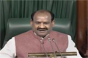 budget session om birla said  delhi violence will be discussed after holi