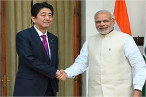 pm modi said before touring japan business in new areas with cooperation