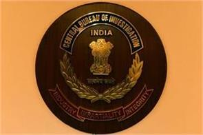 cvc meeting will be held on january 24 cbi director will be selected