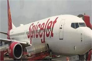spicejet plane crashes over runway from kolkata airport big accident