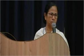 mamata s appeal to left congress contest together to defeat bjp