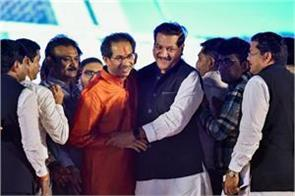 maharashtra 6 former chief ministers joined thackeray s swearing in